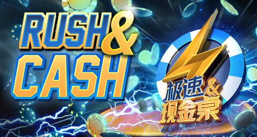 Rush & Cash