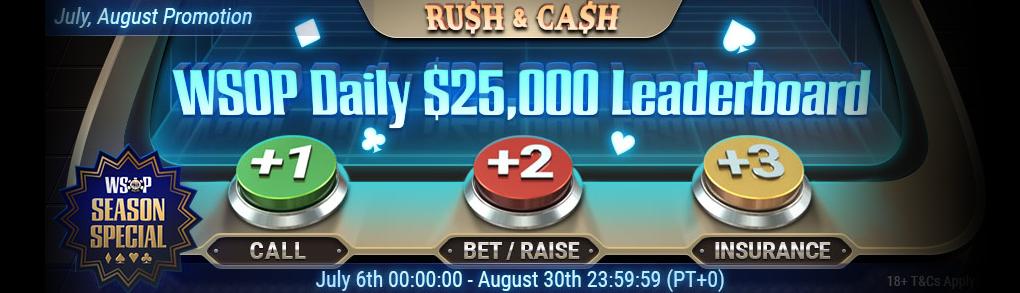 WSOP Rush & Cash