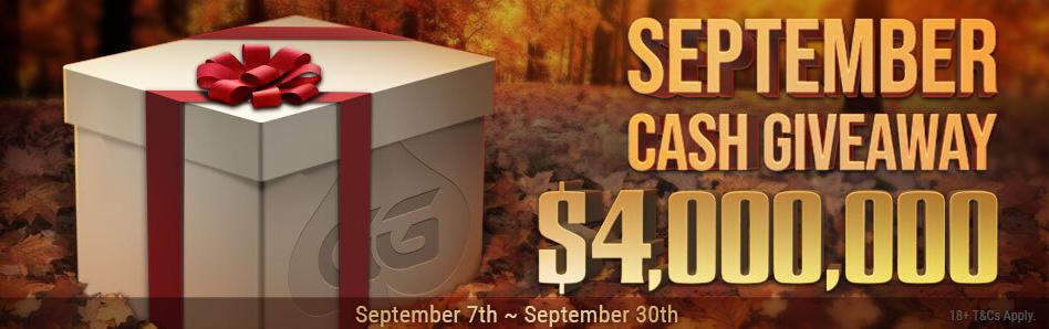 September Cash Giveaway