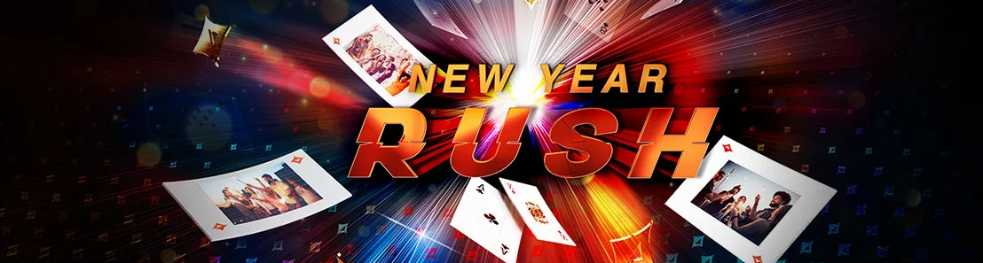 NEW YEAR RUSH PROMOTION