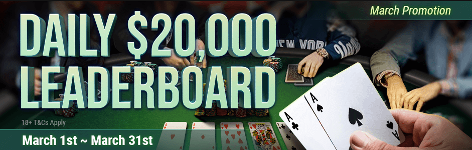 Holdem daily leaderboard