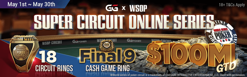 WSOP Super Circuit