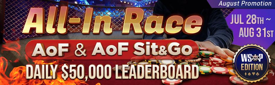 All-in or Fold Poker Leaderboard