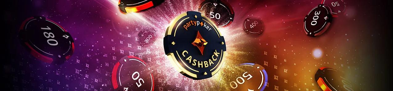 Great Poker Cashback