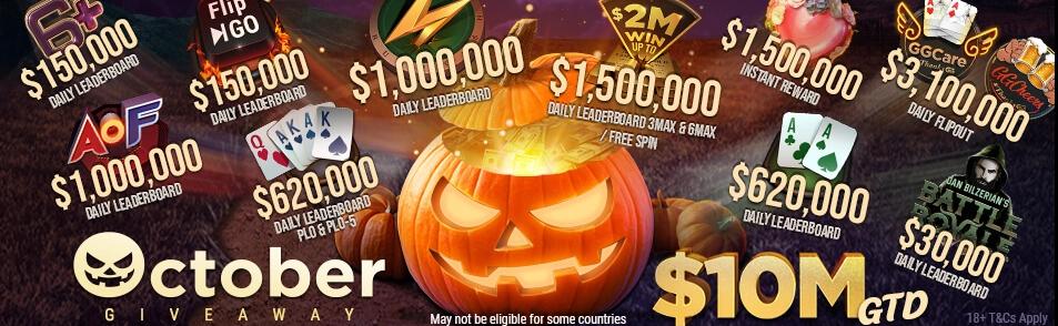 GGPoker October Poker Leaderboards
